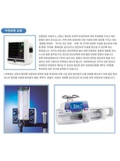 Sedation for dental treatments - Blanche Hyung Dental