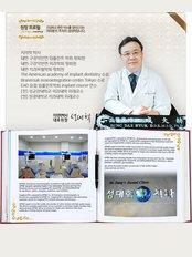 Dr Sung Dental Clinic - Dongbu Ichon-dong, Yongsan-gu Han Mansion shopping 11-204, Seoul,
