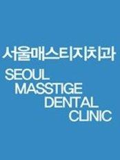 Seoul Dental Masstige Clinic - Nonhyeon-dong, Gangnam-gu, Seoul,  0