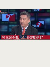 Fun Dental Hospital - 645 Daejong-ro, Jung-gu, Daejeon, 34813,