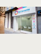 Centro Dental Sol Levante - Fotografos Darblade, 3, Torrevieja, Alicante, 03181,