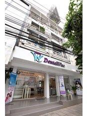 Dentalwise Dental Clinic - 95/1-2 Soi Sukhumvit 55(Thong lo), Klongton-Nua, Wattana, Bangkok, 10110,  0