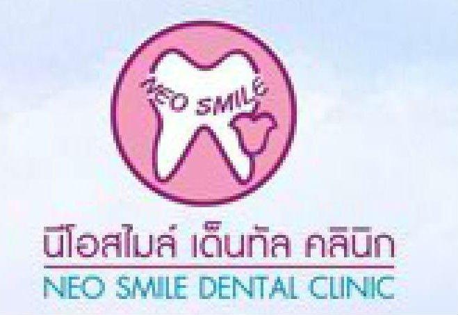 Neo Smile Dental Clinic