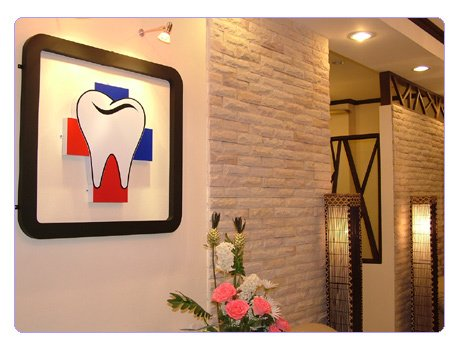 Pattaya Smile Dental Clinic - Banglamung