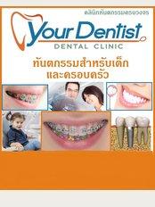 Your Dentist - 340/30 Pattaya Sai 3, between Cental Pattaya and South Pattaya, opposite Pattaya City Hospital, Pattaya, Thailand, 20150,