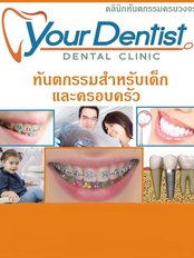 Your Dentist - 340/30 Pattaya Sai 3, between Cental Pattaya and South Pattaya, opposite Pattaya City Hospital, Pattaya, Thailand, 20150,  0