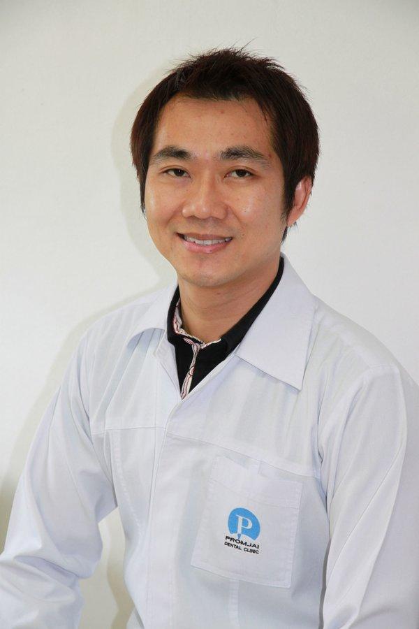 New Smile Dentist Phuket