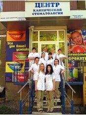 CFB - Center for Clinical Dentistry - Chychybabina - Chychybabina St, 8, Kharkiv, 61022,