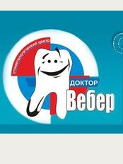 Dental Clinic Dr. Weber - Crimea, Simferopol Str, Kiev,