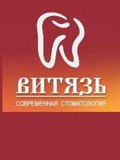 Sevastopol. Dentistry
