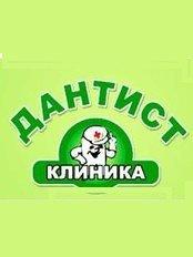 Dentistry Simferopol - 15 Ulitsa Chekhova, Simferopol, 95011,