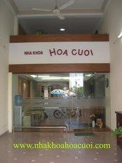 Nha Khoa Hoa Cười - Số 35 Hoa Sứ, Phường 7, Q. Phú Nhuận, Ho Chi Minh City,