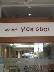 Nha Khoa Hoa Cười - Số 35 Hoa Sứ, Phường 7, Q. Phú Nhuận, Ho Chi Minh City,  0