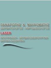 Dr Panagiotis X. Mavromatis - Doctor at Panagiotis X. Mavromatis