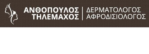 Anthopoulos Telemachus - Vari