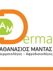 Dermatologist Athanassios Mantas - Dagli 4, Kavala, 65403,  0