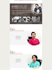 I Will Clinic - Incheonjeom - Namdong St. Malo beongil, Incheon, 13 15,