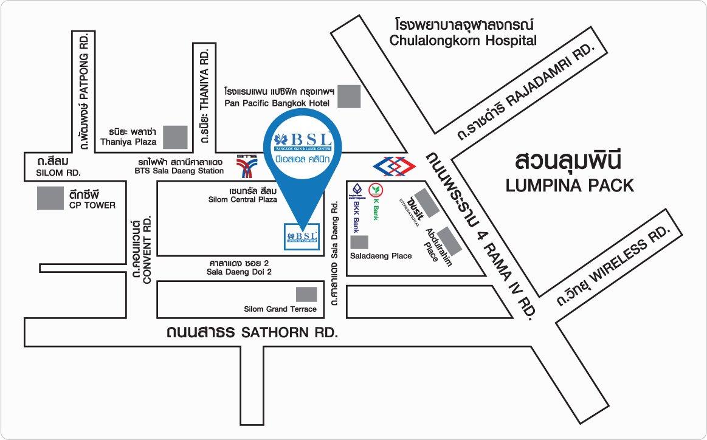 BSL clinic ( Bangkok Skin Laser center ) in Bangkok, Thailand