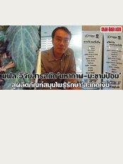 Peerakul Skin Clinic - 126 Vibhavadi Rangsit Rd., DinDaeng, Bangkok, Bangkok, 10400,