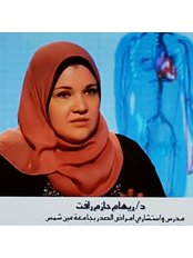 Dr Riham Hazem Raafat - Consultant at Dr Riham Hazem Raafat