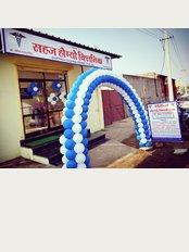 SAHAJ Homoeo Clinic - OLD RTO ROAD,GANDHI NAGAR, BHILWARA, Rajasthan, 311001,