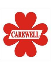 Klinik Perubatan Carewell - NO 2-0-12, MENARA KLH BUSINESS CENTRE,  JALAN KASIPILLAY OFF JALAN IPOH, KUALA LUMPUR, Selangor, 51200,  0