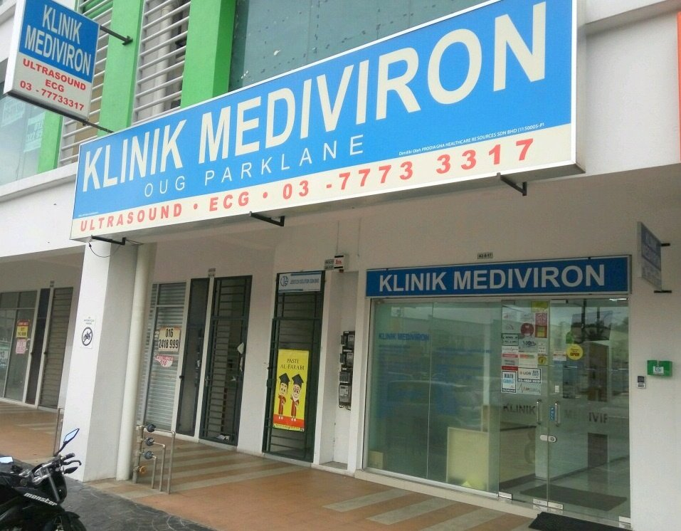 Klinik Mediviron Oug Parklane In Taman Oug Malaysia Read 8 Reviews