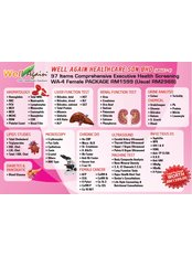 Comprehensive Health Screening Package including Ultrasound Test for Female - Well Again Diagnostic Centre