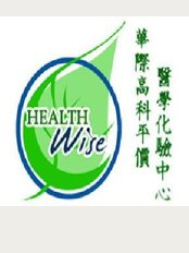 Health Wise - Quiapo - 938 Arligue Street Corner Aguila Street, Quiapo, Manila,