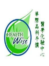 Health Wise - Quiapo - 938 Arligue Street Corner Aguila Street, Quiapo, Manila,  0