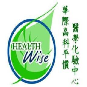 Health Wise - Sta. Cruz