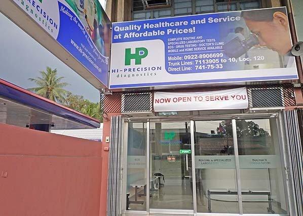 Hi-Precision Diagnostics - Quezon Avenue