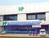 Hi-Precision Diagnostics - Tabunok Cebu