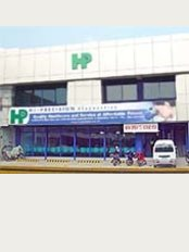 Hi-Precision Diagnostics - Tabunok Cebu - South National Highway, Talisay City,