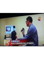 Sinus Surgery - David Lau ENT Centre