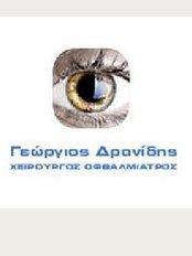 Georgios Dranidis - Xeirourgos Ofthalmiatros - Markou Mpotsari 110, Thessaloníki, 54453,