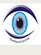 Bangalore Nethralaya - Super Speciality Eye Hospital - #946, 21st Main Road, Banashankari 2nd Stage, Bangalore, 560 070,