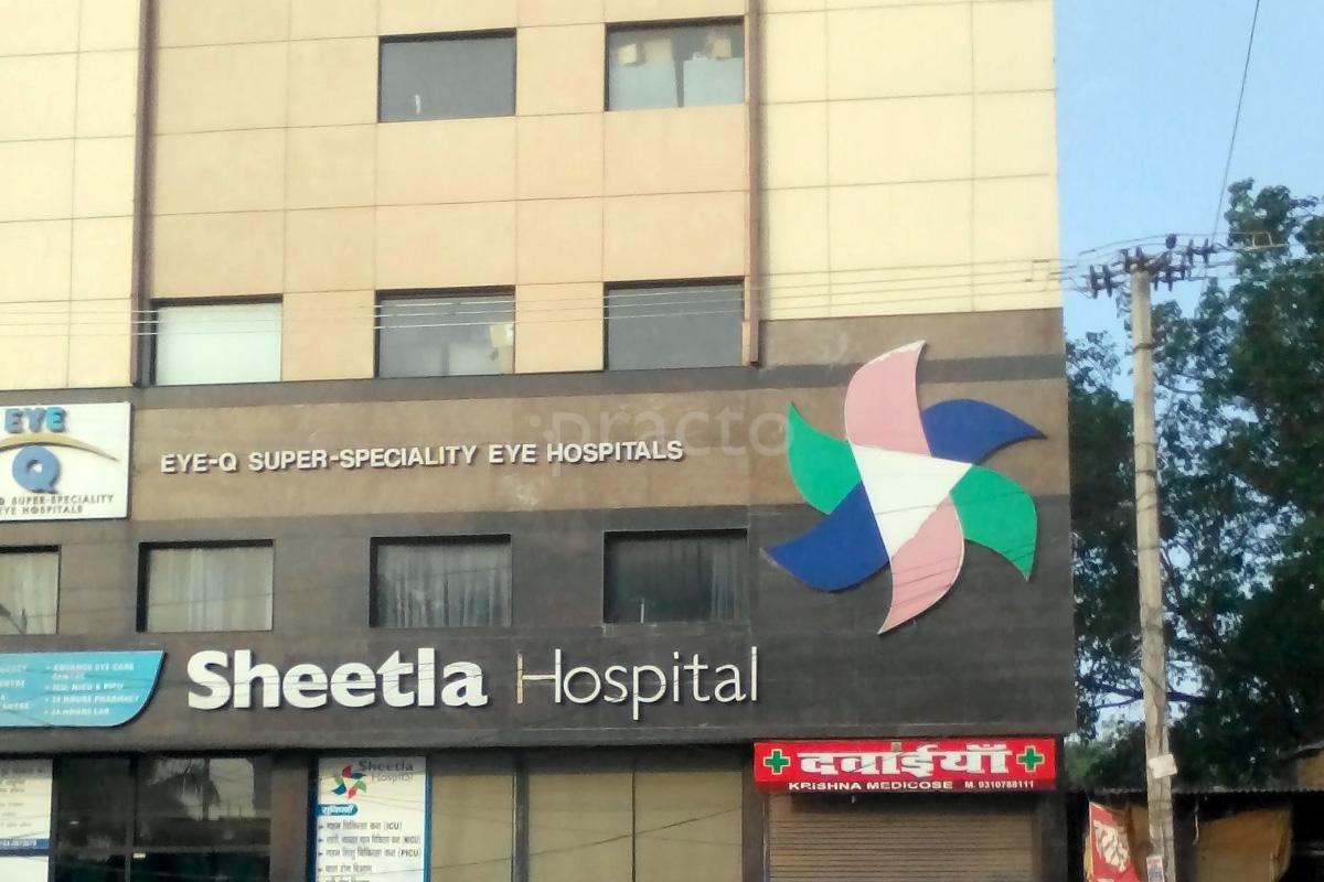 Eye Q Super Speciality Eye Hospital,New Railway Road, Gurgaon