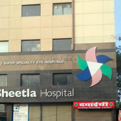 Eye Q Super Speciality Eye Hospital,New Railway Road, Gurgaon