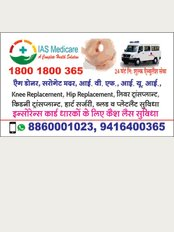 IAS Surrogacy Donor Egg - 492F, Sector 12A, Near Madhav Bhawan, Gurgaon, Haryana, 122001,