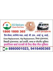 IAS Surrogacy Donor Egg - 492F, Sector 12A, Near Madhav Bhawan, Gurgaon, Haryana, 122001,  0