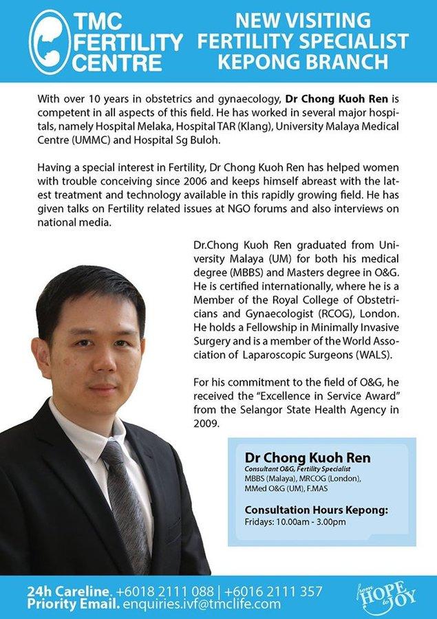 TMC Fertility & Women's Specialist Centre Puchong