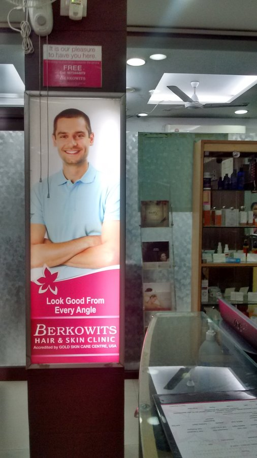 Berkowits Hair & Skin Clinic(Noida), India • Read 1 Review