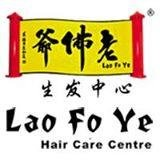 Lao Fo Ye Wellness Centre