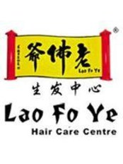 Lao Fo Ye Wellness Centre - image 0