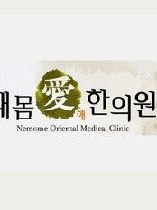 Nemome Oriental Medical Clinic - 2 beon Seongnae- dong, Gangdong-gu seoul, Seoul, 42932,