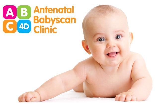 Ayr Clinic