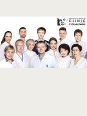 Clinic for Reproductive Medicine - Department of Operative Gynecology