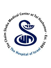 Sheba Medical Center - Derech Sheba 2, Ramat Gan,  0