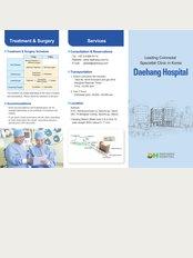 Daehang Hospital - 2151, Nambusunhwan-ro, Seocho-gu, Seoul (481-10, Bangbae 3-dong), Seoul, 137820,